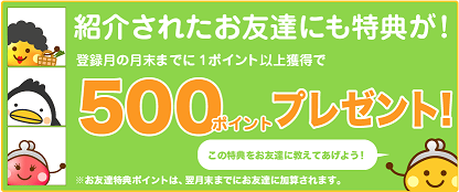 f:id:toshi0809:20170604080905p:plain