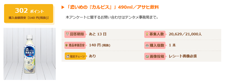 f:id:toshi0809:20170606195721p:plain
