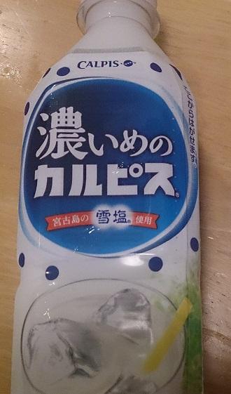 f:id:toshi0809:20170607214410j:plain