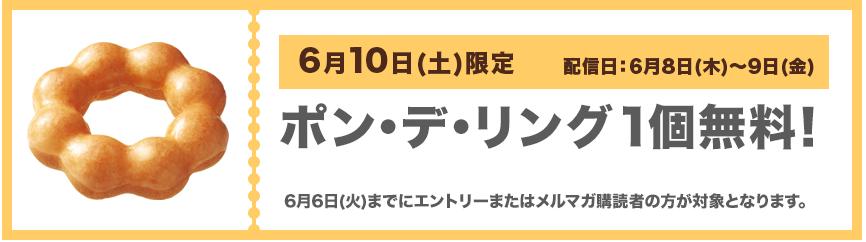 f:id:toshi0809:20170607221140p:plain