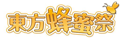 f:id:toshi104104:20140105163349j:image