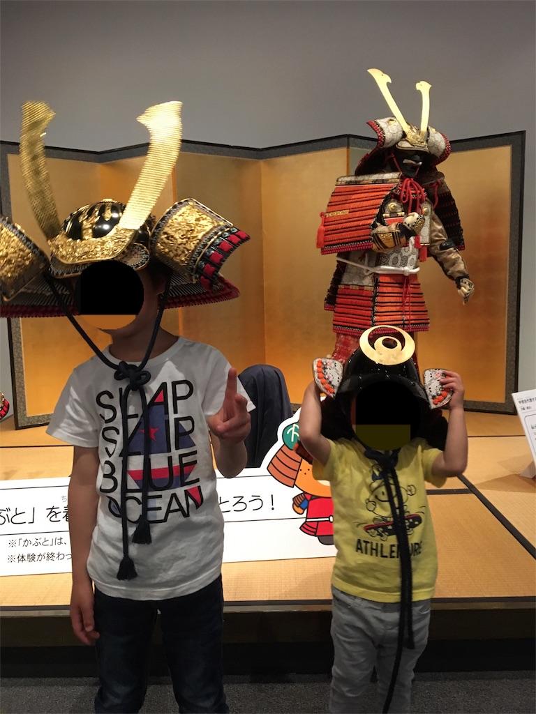 f:id:toshi1135:20170505085248j:image