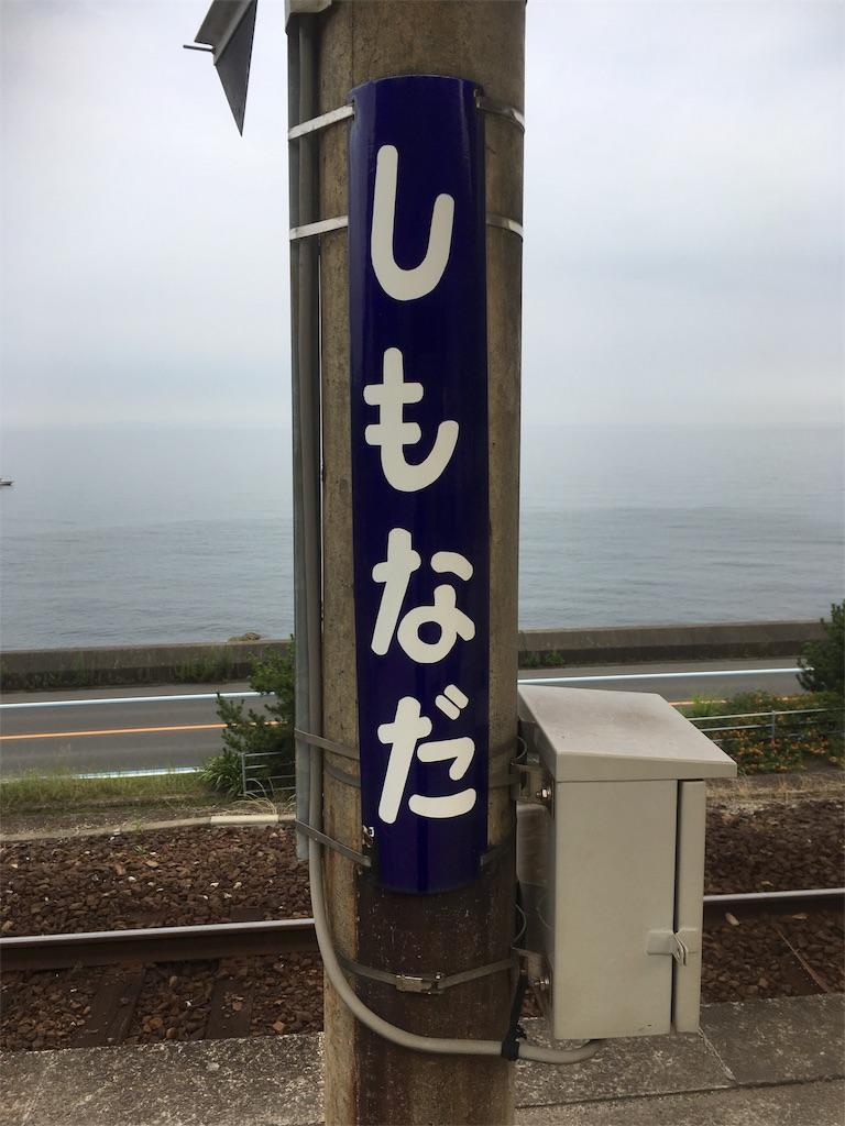 f:id:toshi1135:20170716083256j:image