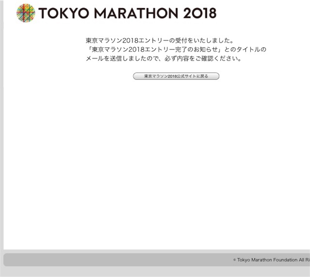 f:id:toshi1135:20170804053648j:image
