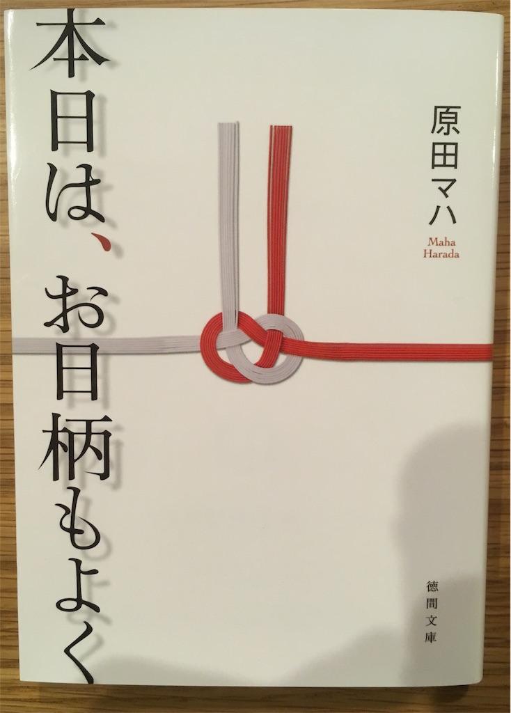 f:id:toshi1135:20170912065156j:image