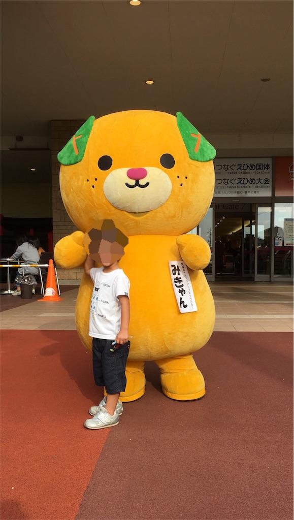 f:id:toshi1135:20170925121226j:image