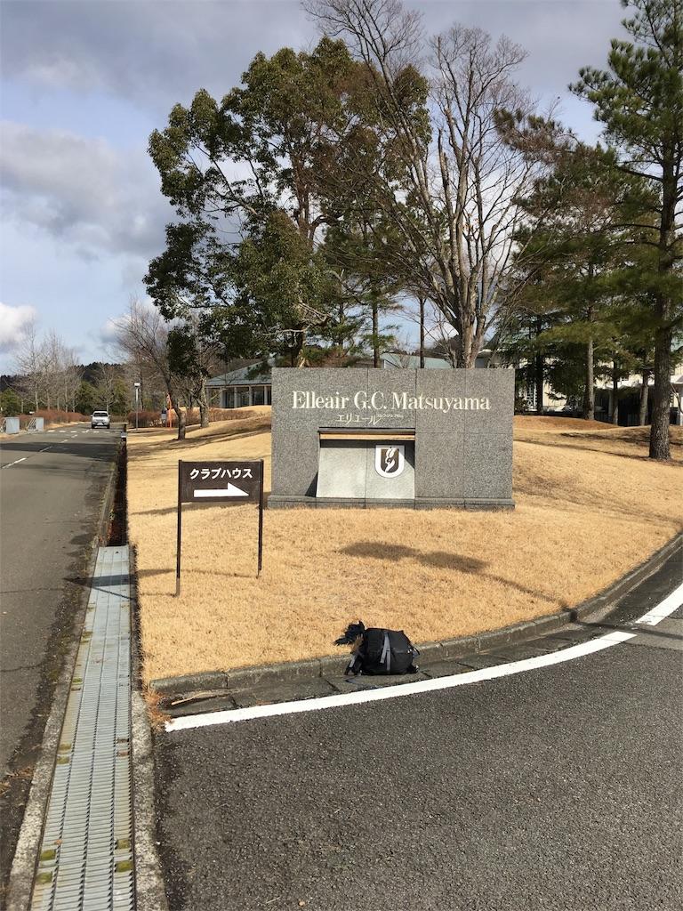 f:id:toshi1135:20180114132802j:image