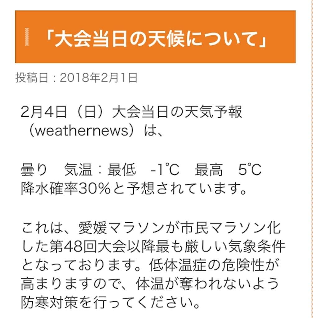 f:id:toshi1135:20180202040019j:image