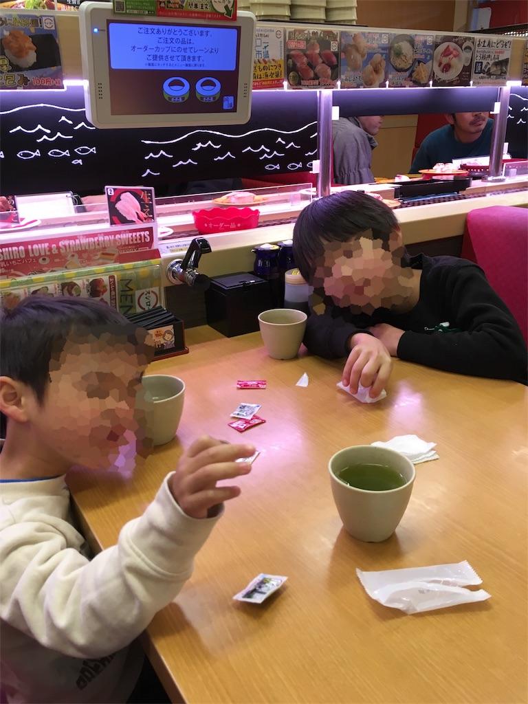 f:id:toshi1135:20180317180608j:image
