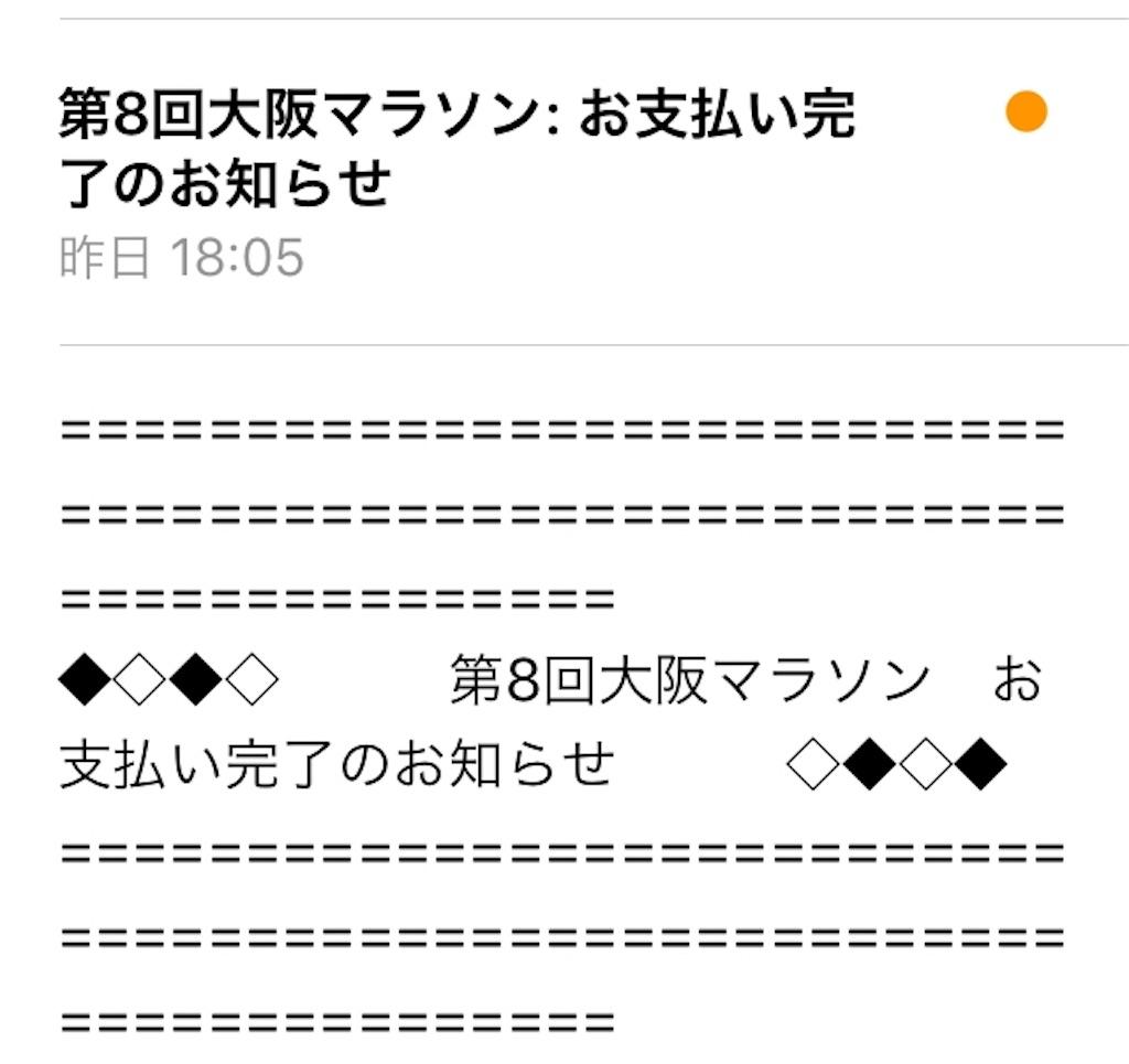 f:id:toshi1135:20180614052056j:image