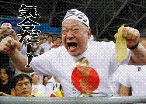 f:id:toshi1139:20180210154630p:plain
