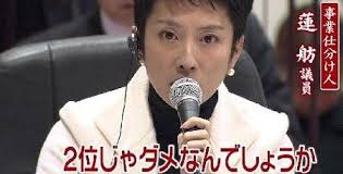 f:id:toshi1139:20180223065008p:plain