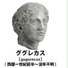 f:id:toshi1139:20180428002913p:plain