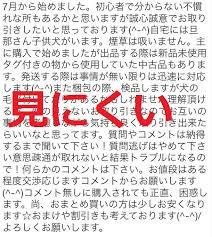 f:id:toshi1139:20180428003458p:plain