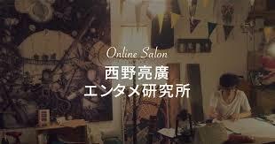 f:id:toshi1139:20180617011405p:plain