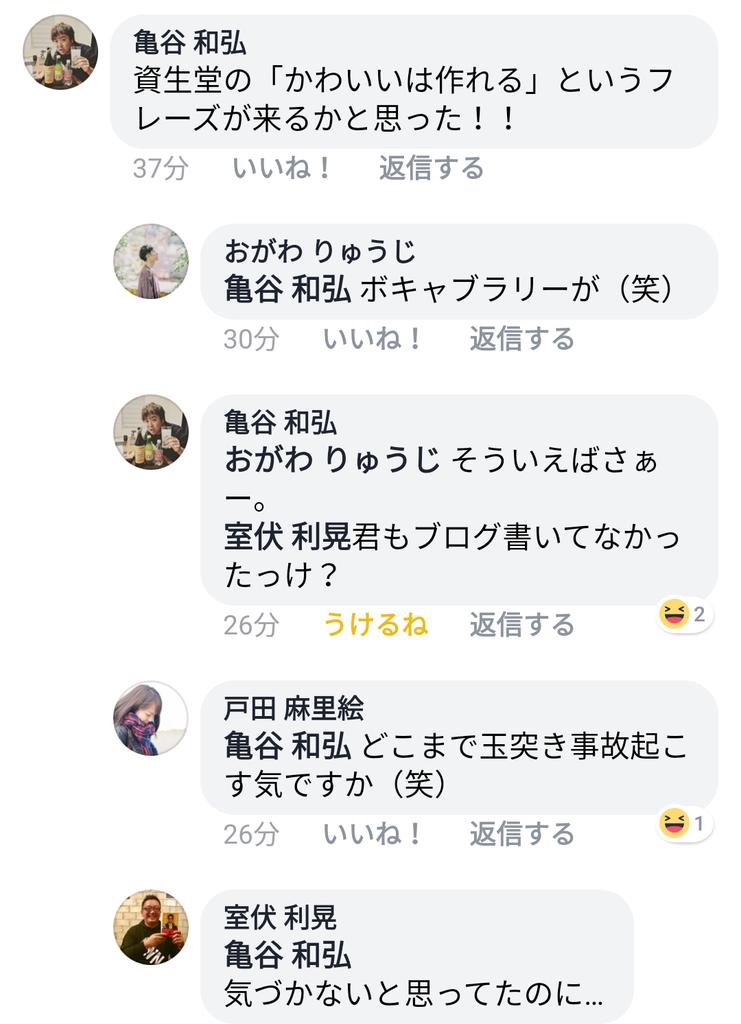 f:id:toshi1139:20190126210743p:plain