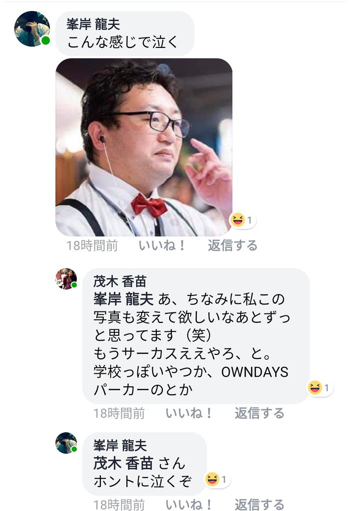f:id:toshi1139:20190126210910p:plain