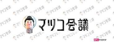 f:id:toshi20:20160825151011j:image:w360