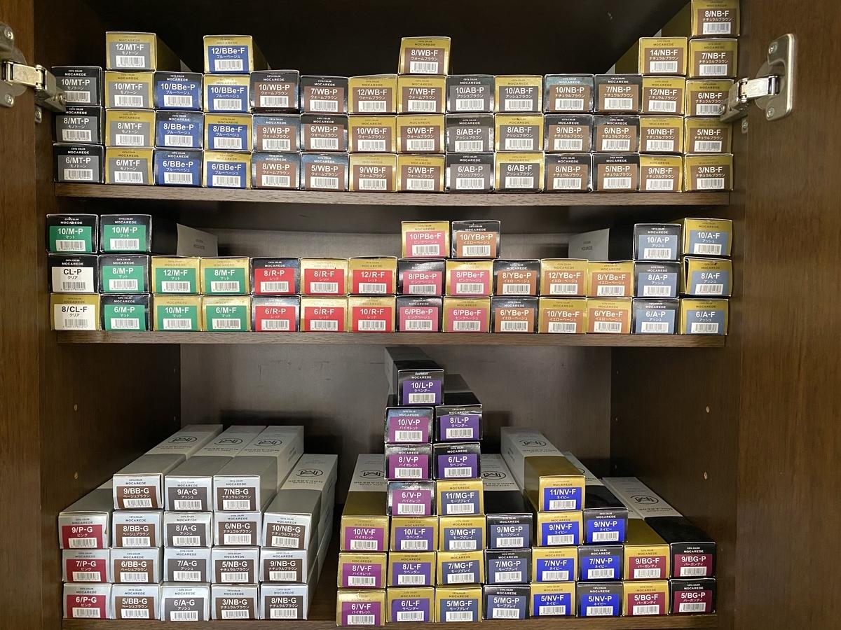 COTAカラーの全種類が棚に収納されてる