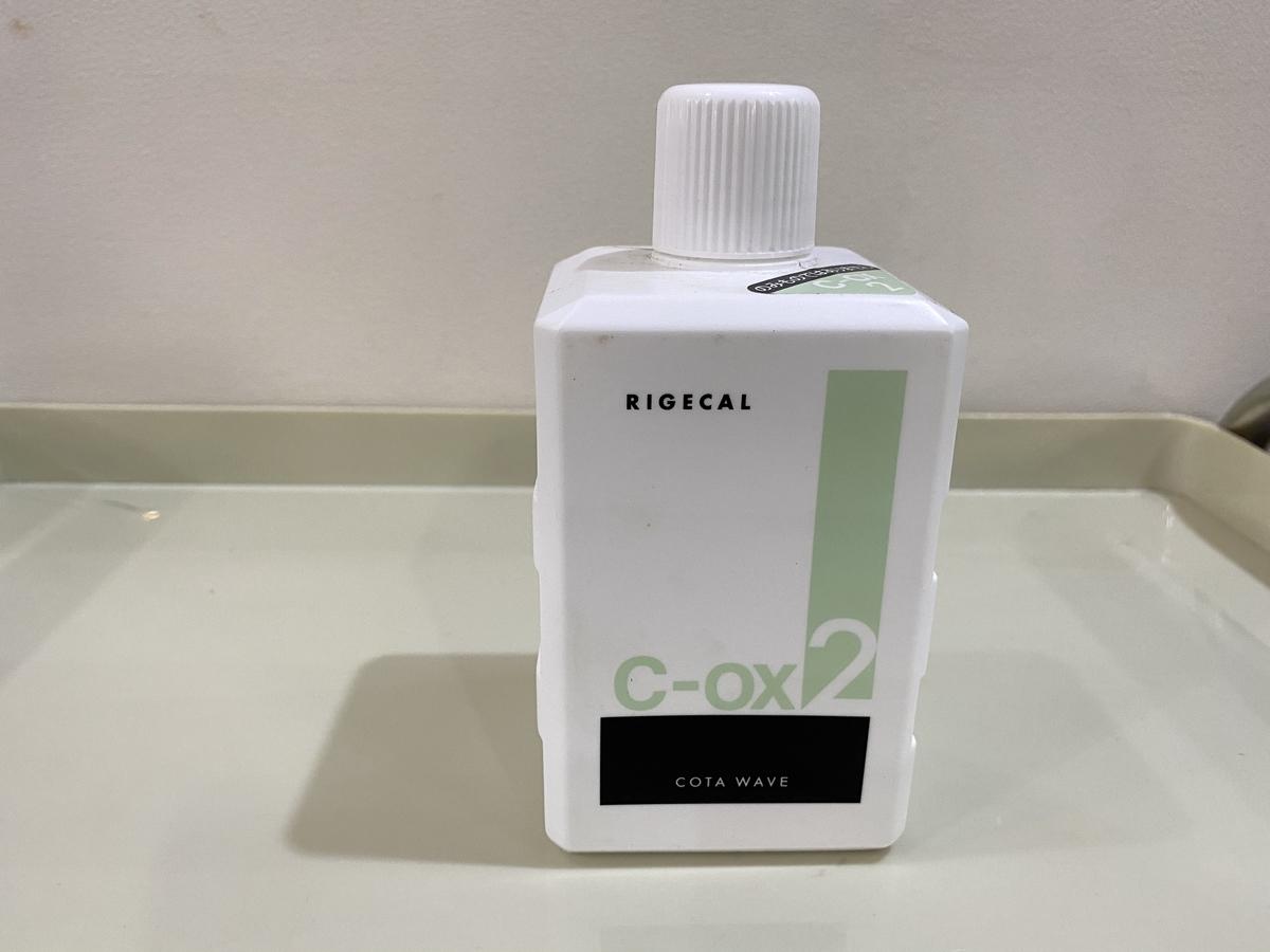 コタウェーブ リジカル C-OX 2剤(過酸化水素水)