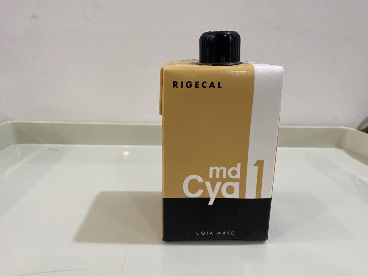 コタウェーブ リジカル Cya-md 1(1液)システアミン系カーリング液