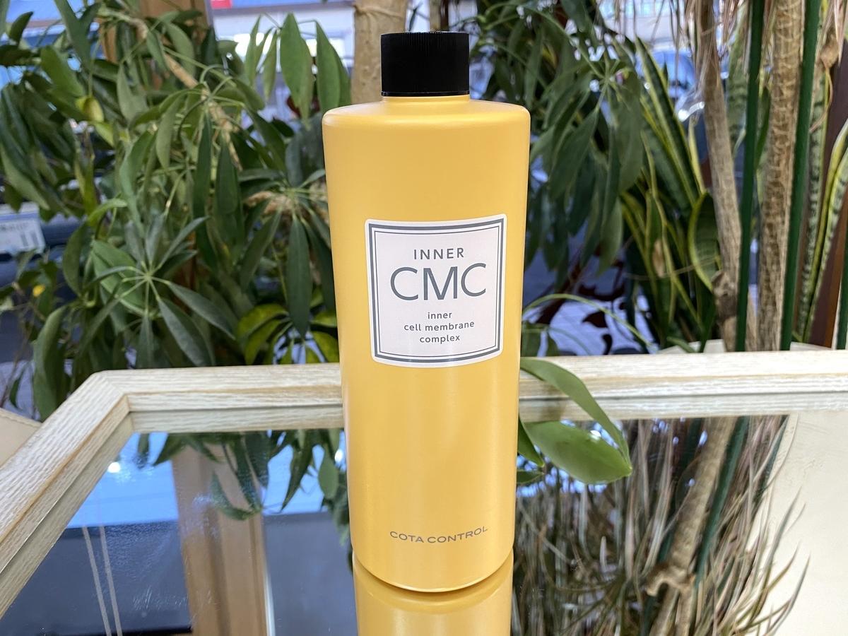 インナーCMCの写真