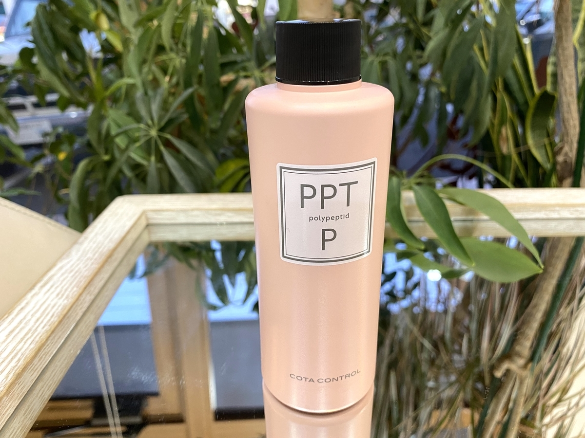PPT-Pの写真