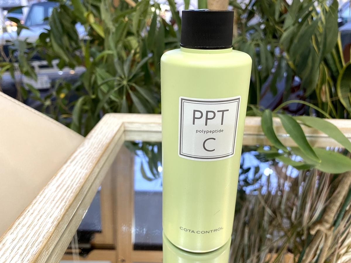 PPT-Cの写真