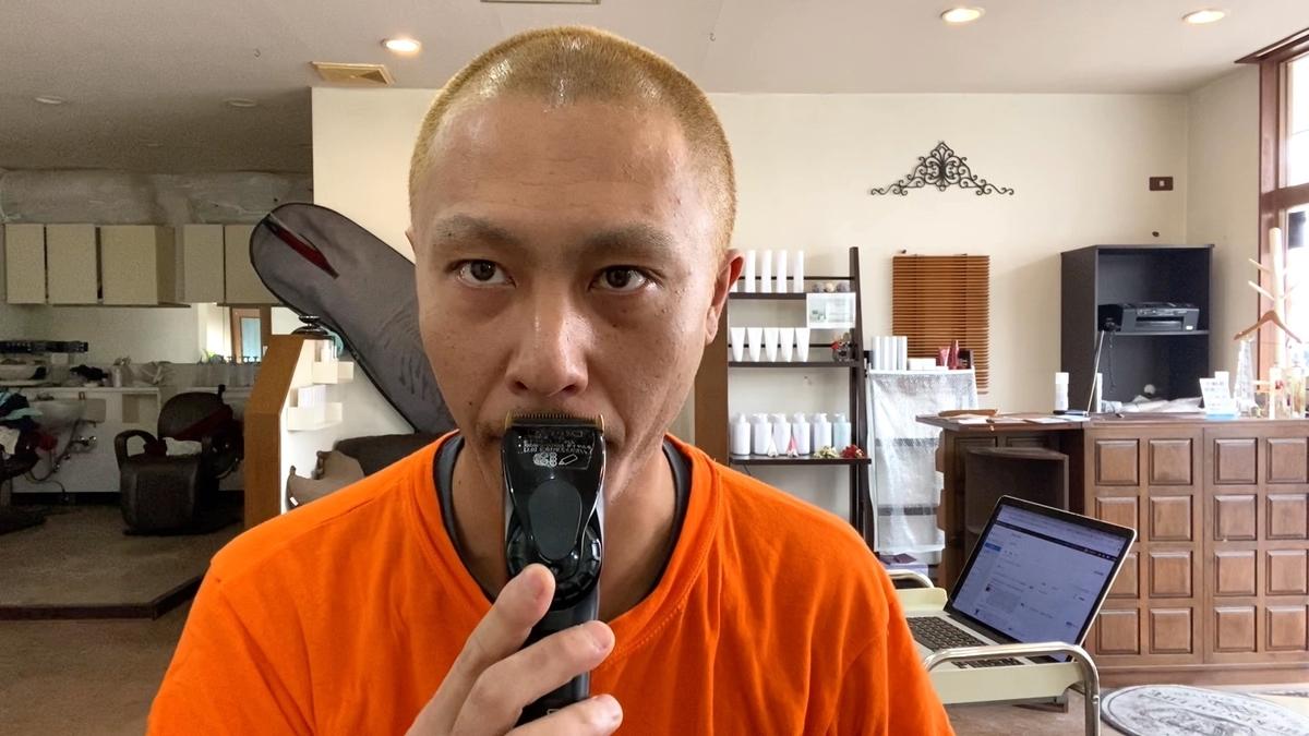 0.8mmのバリカンを使って眉毛と髭を左右にガンガン刈る