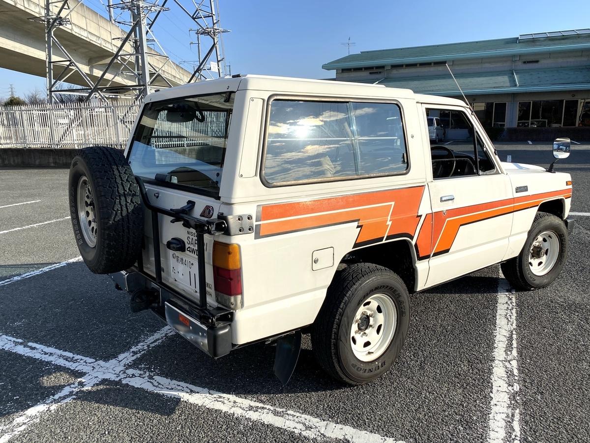 日産初代サファリ161型