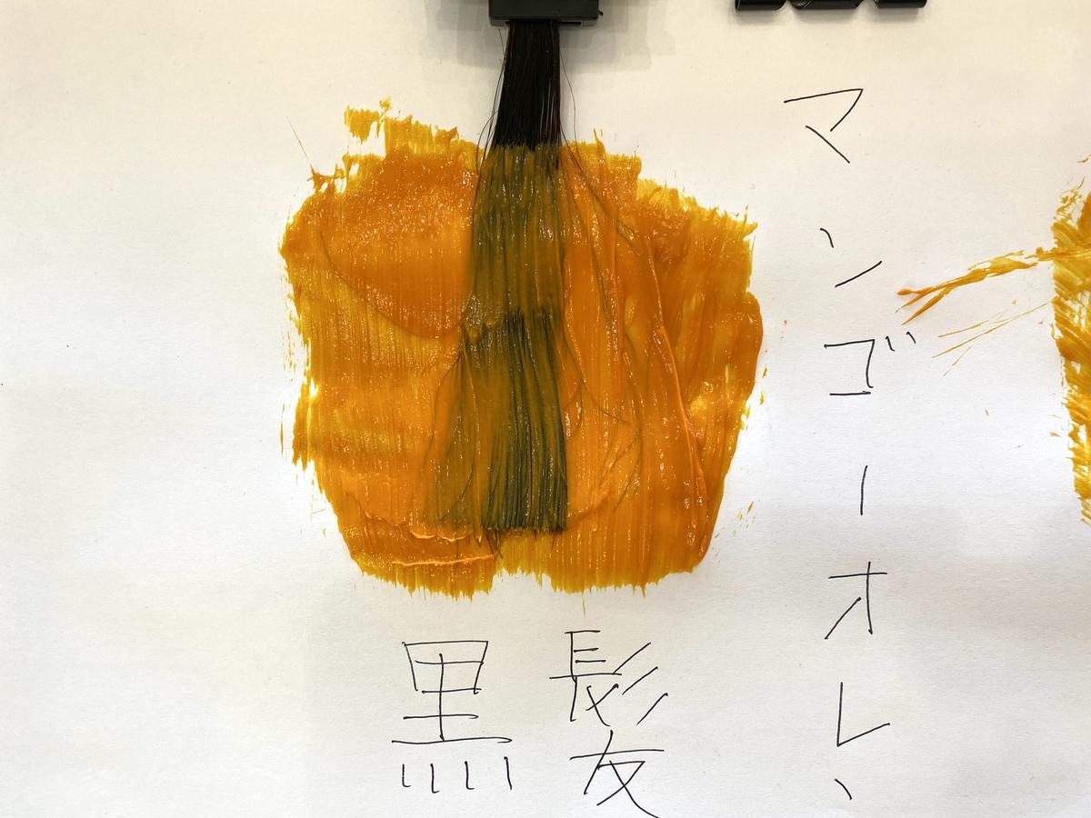 マンゴーオレンジで染めてる最中の黒髪の毛束