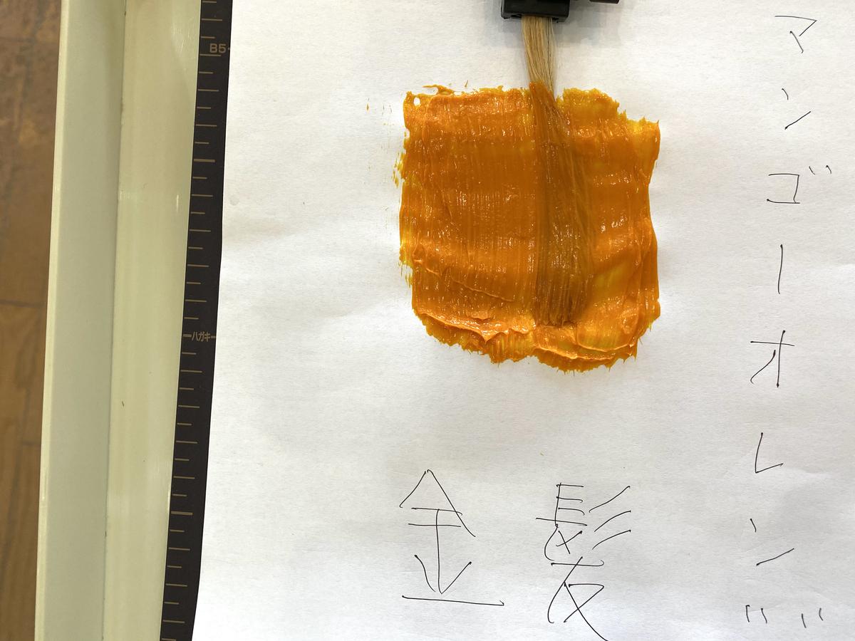 マンゴーオレンジで染めてる最中の金髪の毛束