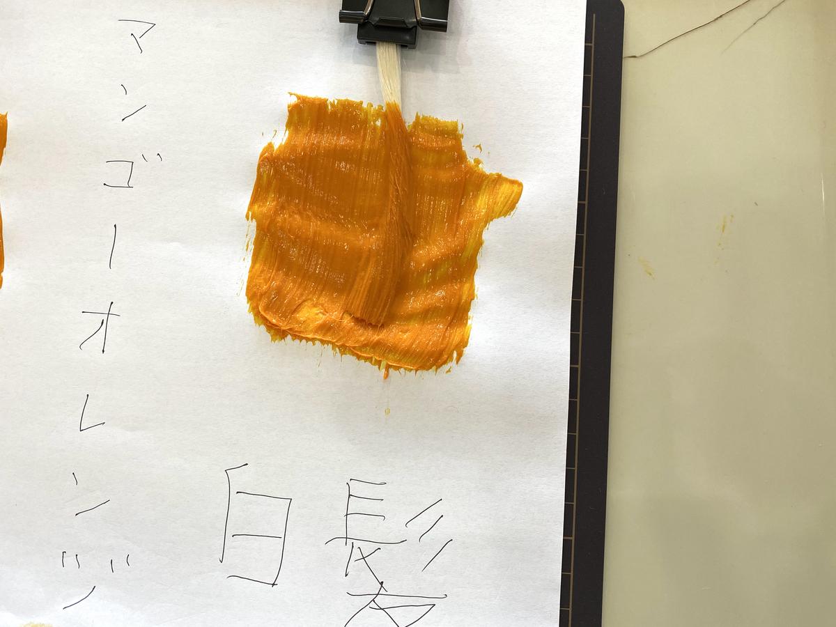 マンゴーオレンジで染めてる最中の白髪の毛束