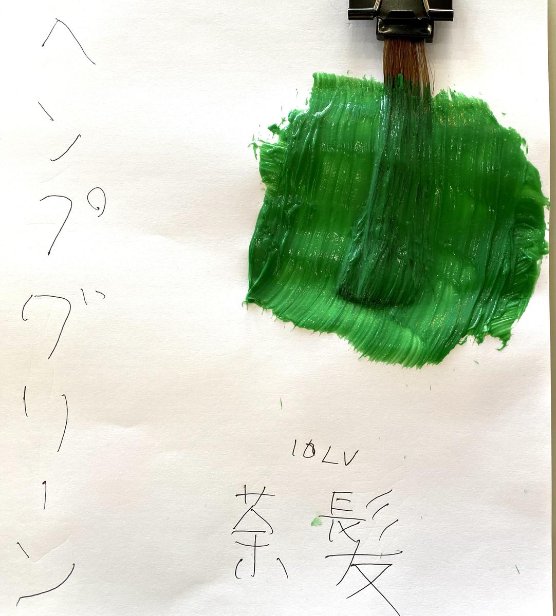 ヘンプグリーンで染めてる最中の茶髪の毛束