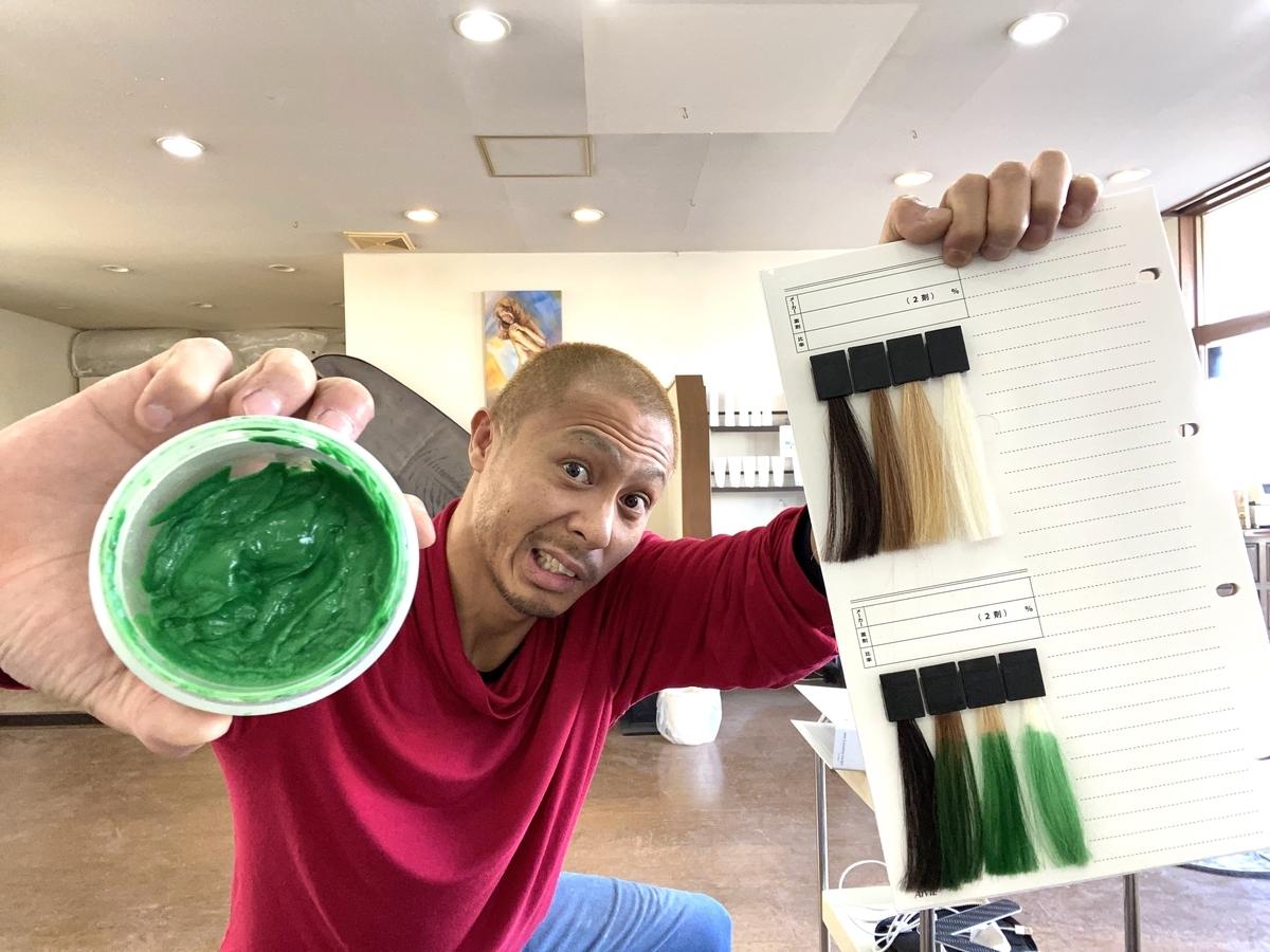 エンシェールズカラーバターのヘンプグリーンを徹底検証!