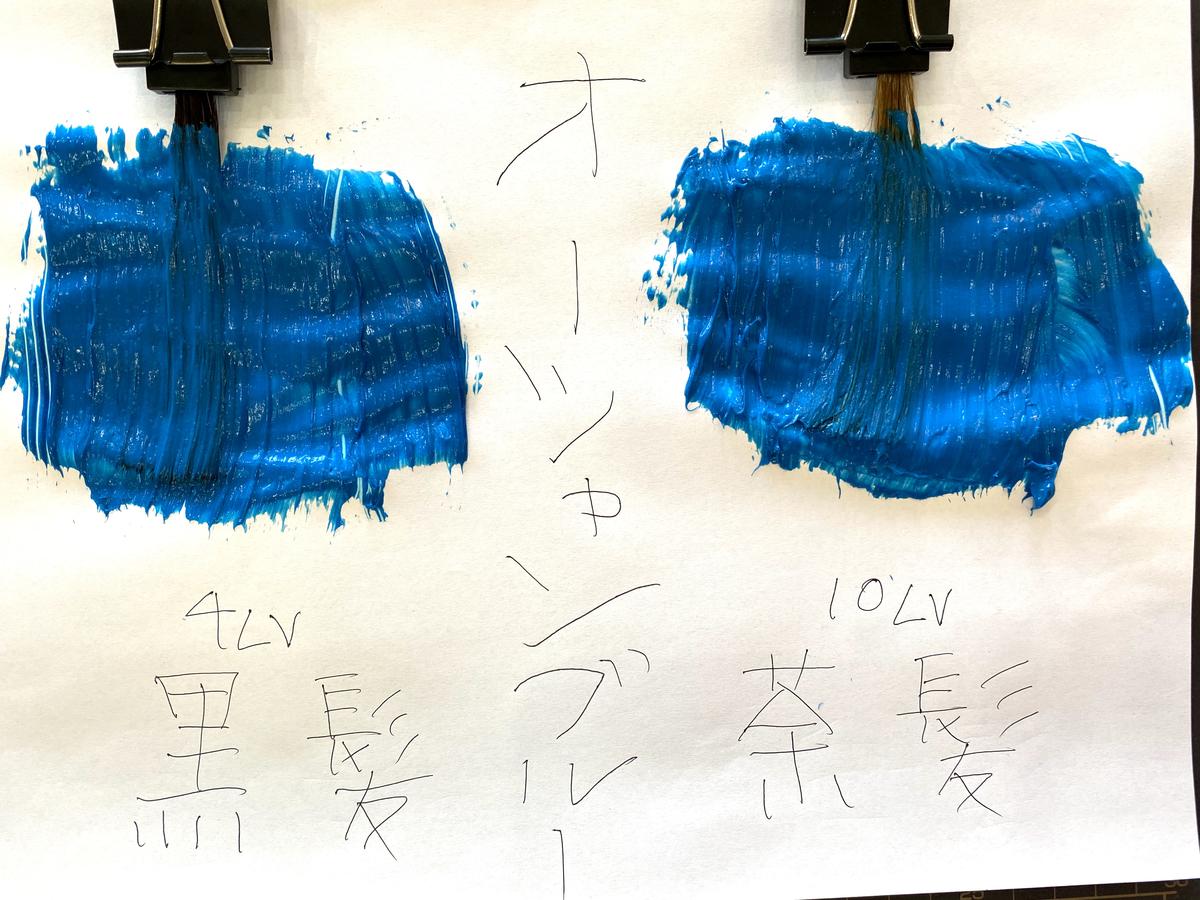 エンシェールズカラーバターのオーシャンブルーで黒髪と茶髪に染めていきます。