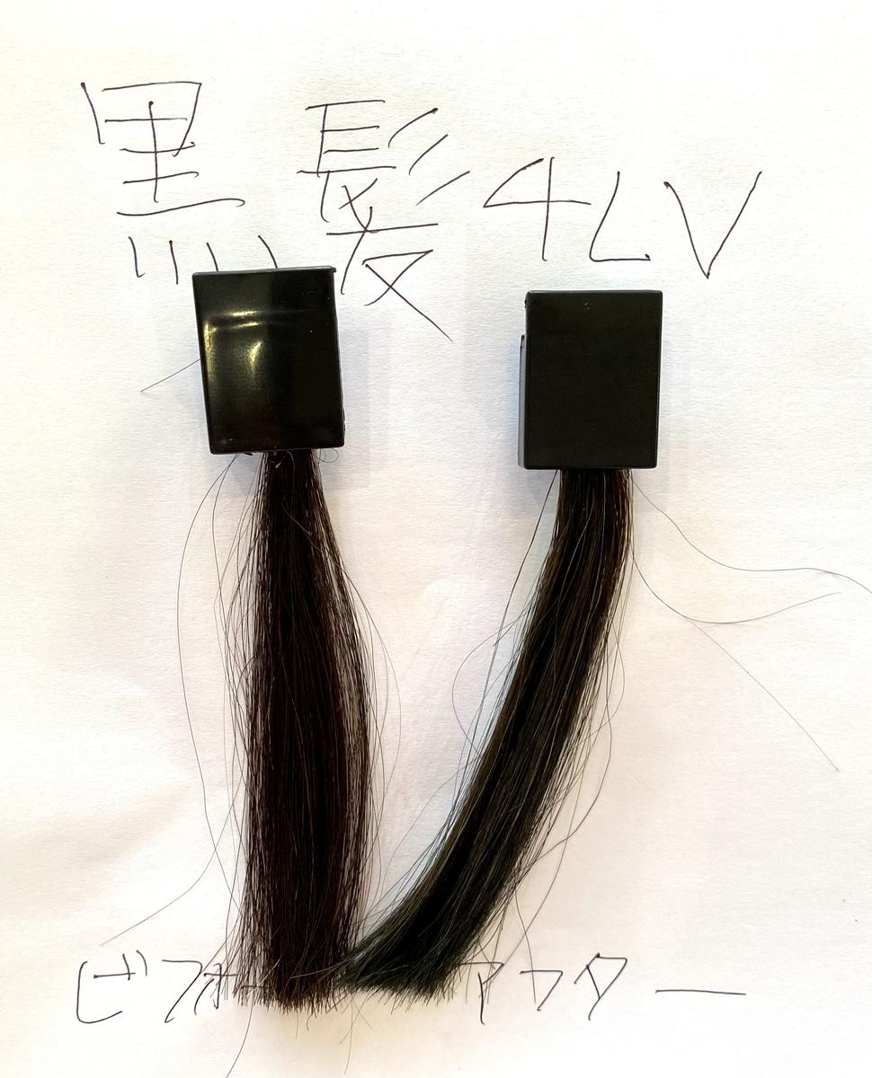 画面左が黒髪で画面右が黒髪にオーシャンブルーで染めた毛束