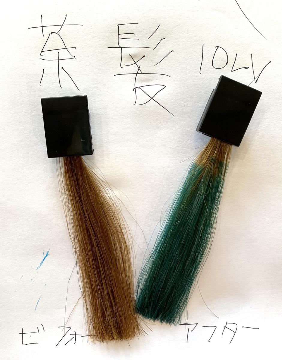 画面左が茶髪で画面右が茶髪にオーシャンブルーで染めた毛束