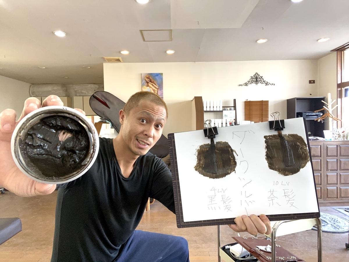エンシェールズカラーバターのダークシルバーで黒髪と茶髪に染めていきます。