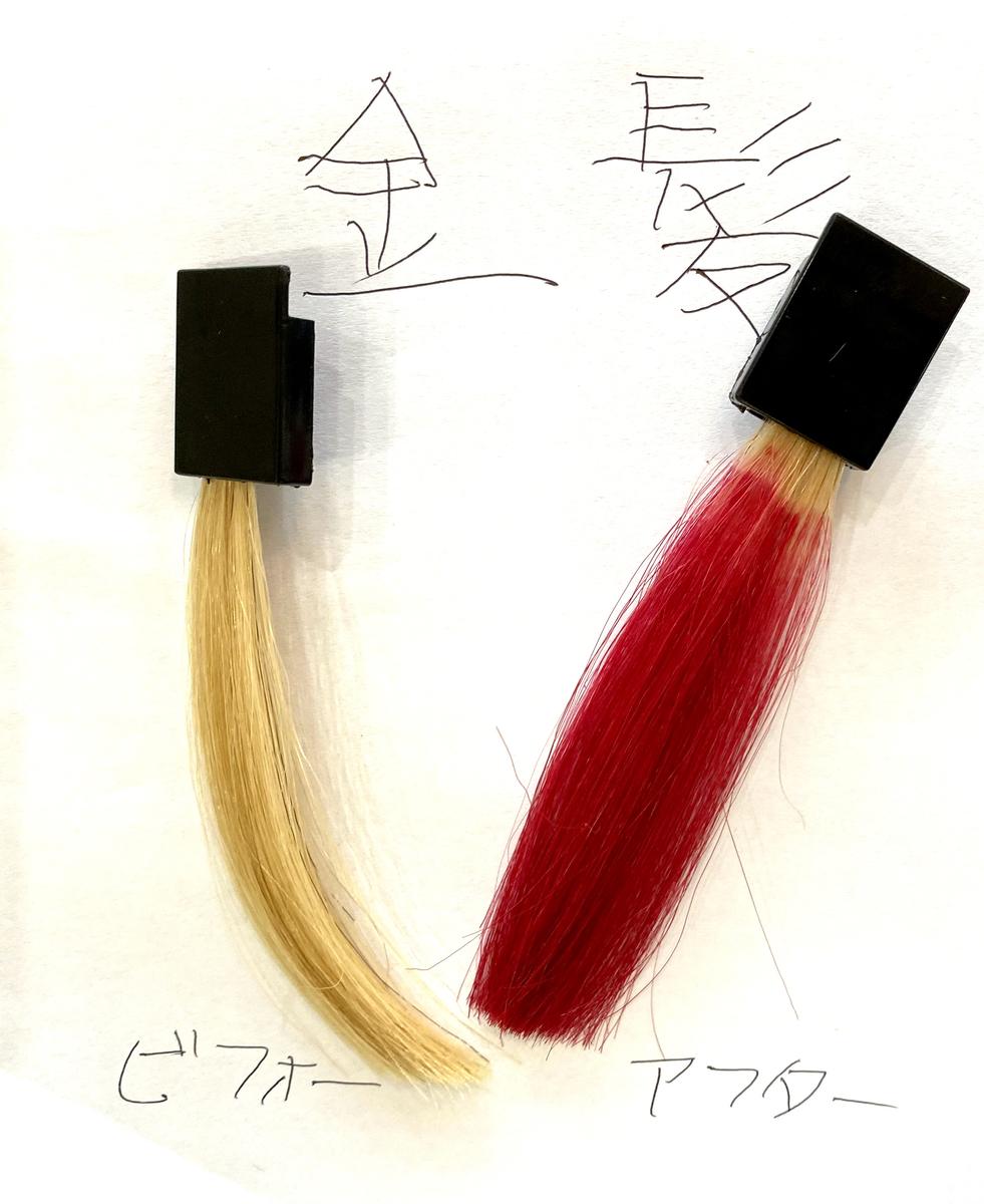 画黒左が金髪で画面右が金髪にリアルレッドで染めた仕上がり