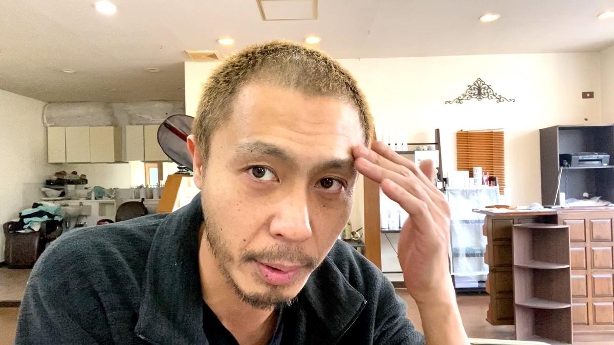 刈る前の眉毛の状態