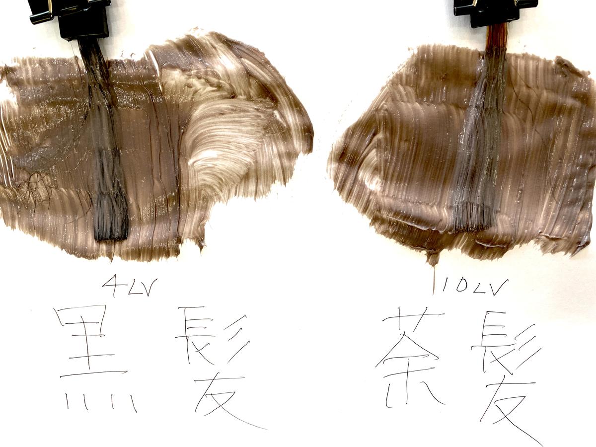 画面左が黒髪で画面右が茶髪の毛束にアッシュミルクティーで染めてます。