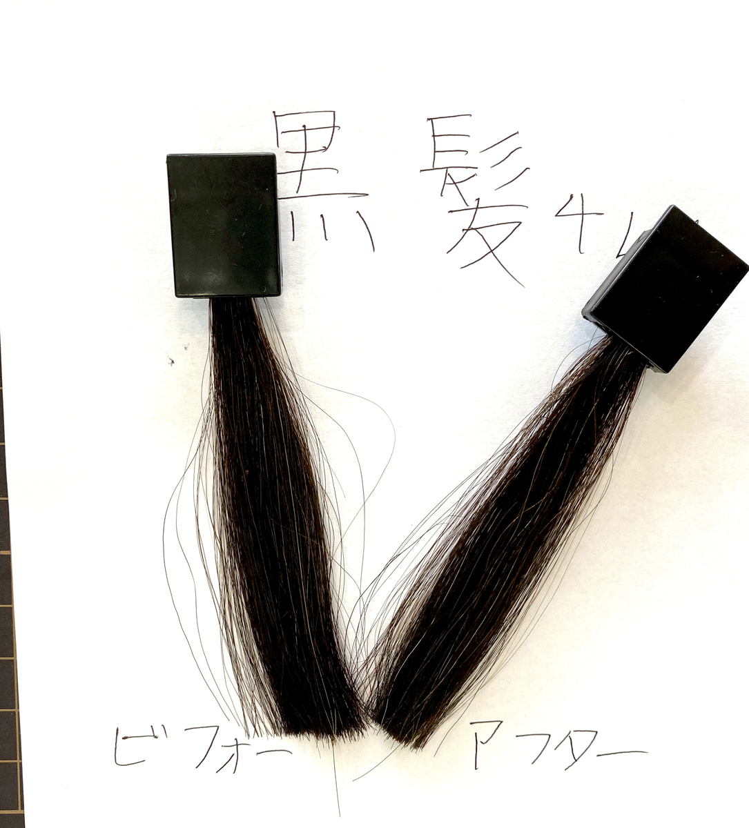 画面左が黒髪で画面右が黒髪にアッシュミルクティーで染めた仕上がり