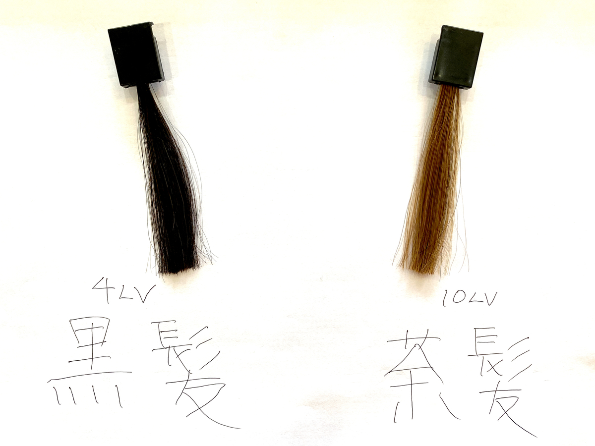 画面左が黒髪で画面右が茶髪