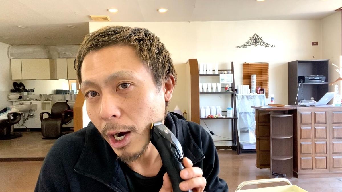 【薄髭】バリカンを使って0.8mm髭に整えてます。