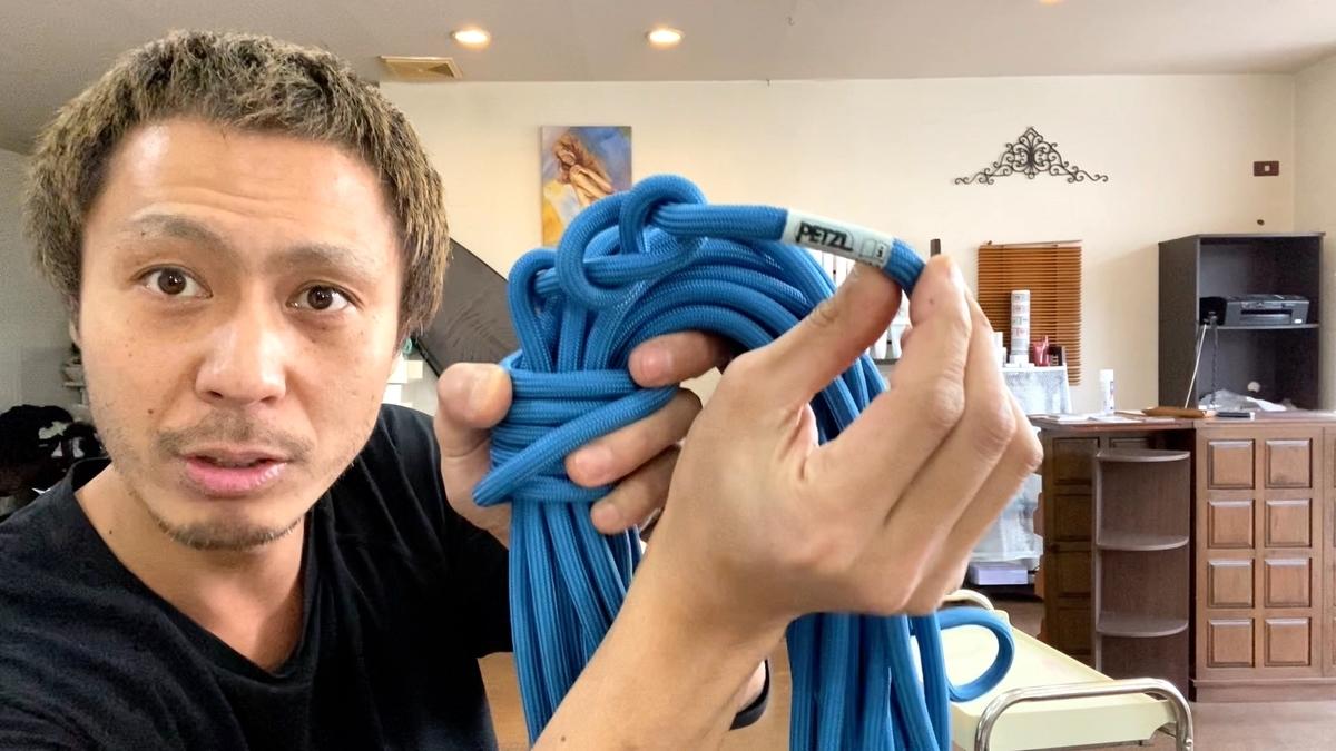 ペツル(petzl)ロープ コンガ(Conga)8mm