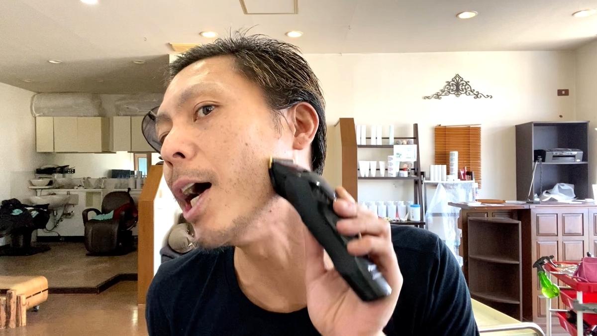 耳周りや首回り、凹凸のある部分などは刈り残しが多くなるので注意して下さい。