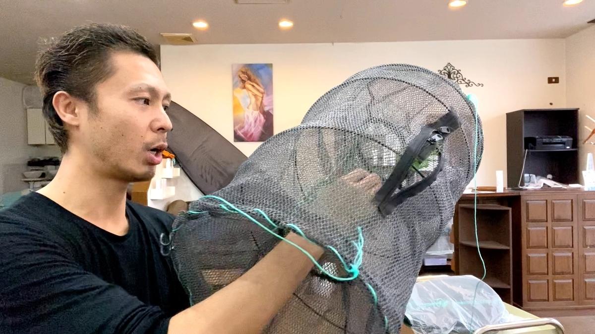 網漁 Ieasky 魚捕り 魚キラー