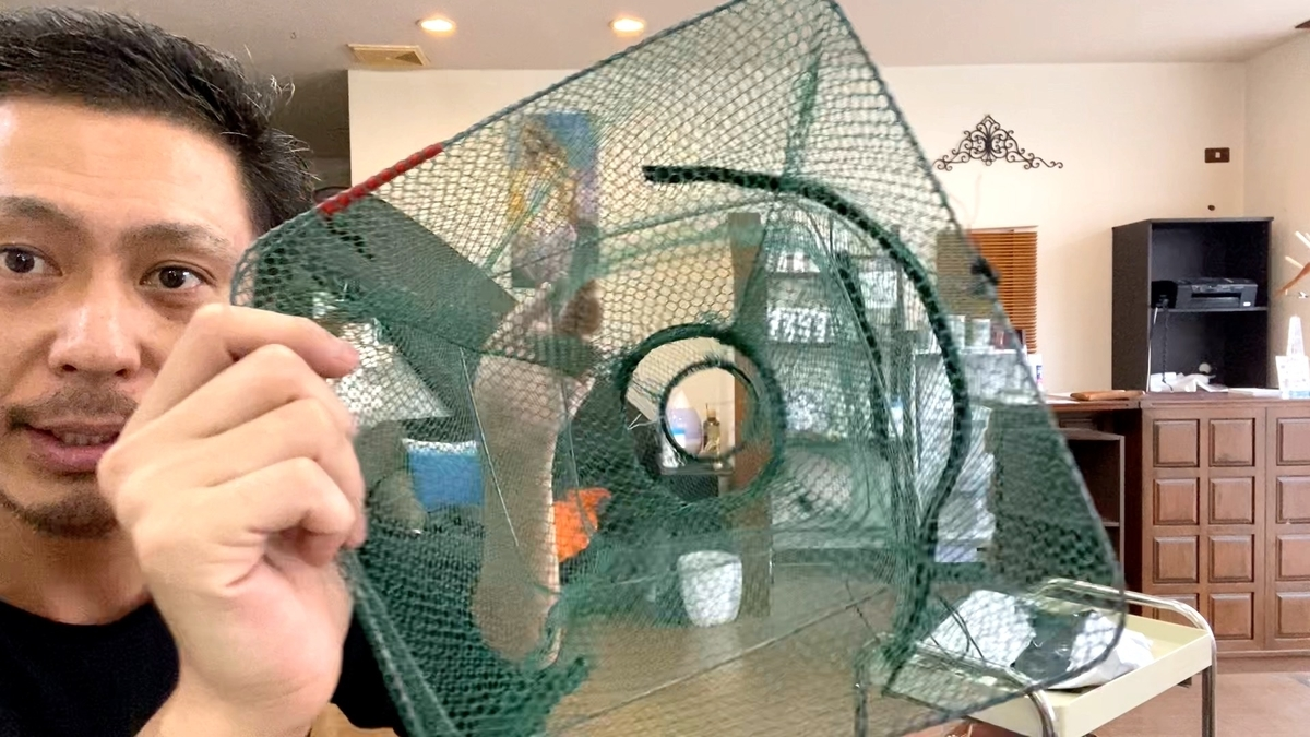 【網漁 魚捕り 網かご】餌を入れて鎮めるだけで簡単に魚が捕れる 漁具