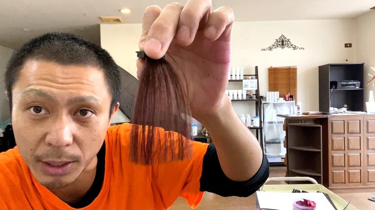 チェリーピンクで黒髪に染めた仕上がり